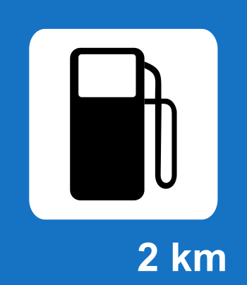 Petrol Pump road sign