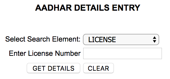 Driving License To Aadhar Linking